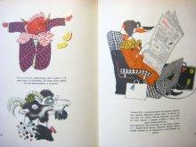 他の写真3: 【ロシアの絵本】セルゲイ・ミハルコフ/ウラジミール・メドヴェージェフ「Трусохвостик」1970年
