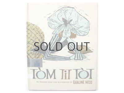 画像1: エバリン・ネス「TOM TIT TOT」1965年