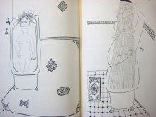 他の写真3: ソール・スタインバーグ「The Catalogue」1962年