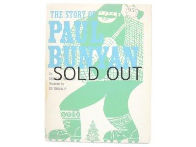 画像1: エド・エンバリー「THE STORY OF PAUL BUNYAN」※ソフトカバー版