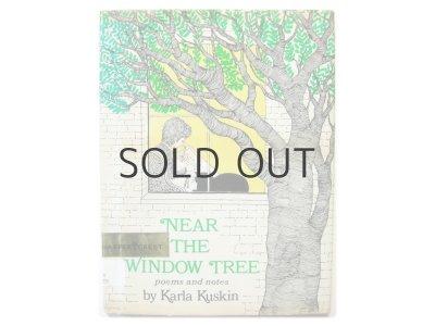 画像1: カーラ・カスキン「Near the window tree」1973年