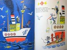 他の写真3: 【ロシアの絵本】ボリス・カラウシン「Ребятишкина книжка」1973年