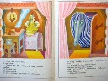 他の写真3: 【ウクライナの絵本】アルカージイ・ミルコヴィツキー「Кобиляча голова」1971年