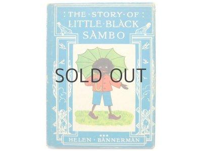画像1: ヘレン・バンナーマン「The story of Little Black Sambo」1966年