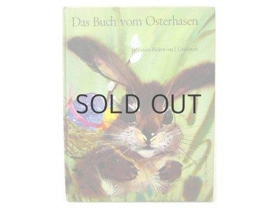 画像1: ヤーヌシ・グラビアンスキー「Das Buch vom Osterhasen」