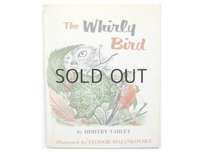 画像1: フェードル・ロジャンコフスキー「The Whirly Bird」1961年