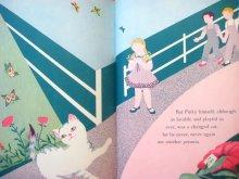 他の写真3: エズフィール・スロボドキーナ「Pinky and the Petunias」1965年