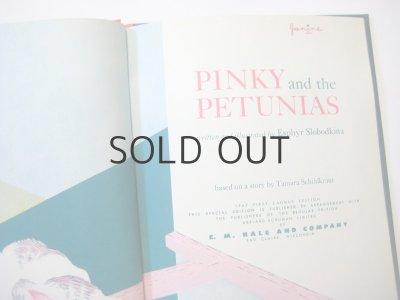 画像2: エズフィール・スロボドキーナ「Pinky and the Petunias」1965年