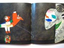 他の写真2: 【チェコの絵本】クヴィエタ・パツォウスカー「The little flower king」1996年