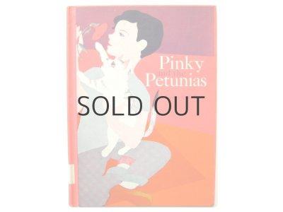 画像1: エズフィール・スロボドキーナ「Pinky and the Petunias」1965年