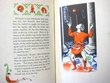 他の写真2: バーバラ・クーニー「The Little Juggler」1961年