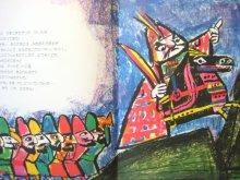 他の写真1: エマニュエル・ルザッティ「アリババと40人のとうぞく」1990年