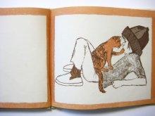 他の写真1: エバリン・ネス「The lives of my cat Alfred」1976年