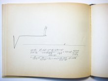 他の写真1: ジャン=ミシェル・フォロン「ESPRIT LINEAR」1963年