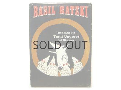 画像1: トミ・ウンゲラー「BASIL RATZKI」1967年