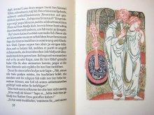他の写真2: フェリクス・ホフマン「Der schlimm-heilige Vitalis」1953年 ※限定700部