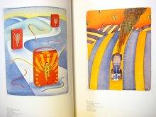 他の写真1: ジャン=ミシェル・フォロン「FOLON 1994-95/フォロン展 図録」1994年
