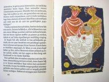 他の写真3: フェリクス・ホフマン「Der schlimm-heilige Vitalis」1953年 ※限定700部