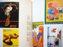 他の写真1: 図録「世界の絵本ポスター」1986年