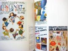 他の写真2: 図録「世界の絵本ポスター」1986年
