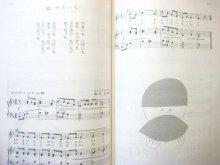 他の写真2: まどみちお/和田誠「《ぞうさん》 まどみちお 子どもの歌102曲集」1995年