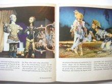 他の写真3: 【チェコの絵本】イジー・トゥルンカ「Jiri Trnka」1964年