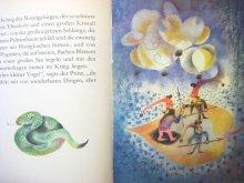 他の写真3: 【チェコの絵本】オタ・ヤネチェク「Der glückliche Prinz」1968年