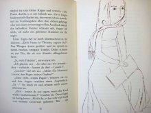 他の写真2:  ベン・シャーン「Ein Junge aus dem alten Prag」1963年