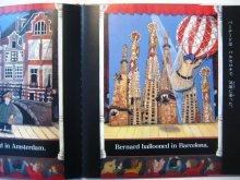 他の写真1: アニタ・ローベル「ABC旅の絵本」1996年