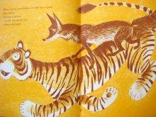 他の写真2: レナード・ワイスガード「half-as-big and the TIGER」1961年