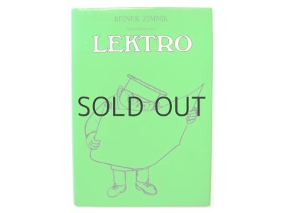 画像1: ライナー・チムニク「LEKTRO」1964年