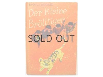画像1: ライナー・チムニク「Der Kleine Brulltiger」1960年