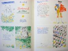 他の写真3: ヴェルナー・クレムケ「Werner Klemkes gesammelte Werke」1977年