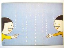 他の写真1: 【紙芝居】加古里子「あめふってきたゆきふってきた」1977年