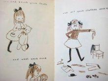 他の写真2: ロザリンド・ウェルチャー「It must be hard to be a mother」1968年