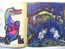 他の写真1: 【ロシアの絵本】チュコフスキー/マイ・ミトゥーリチ「Краденое солнце」1968年