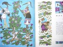 他の写真1: 【ロシアの絵本】ブラートフ &ワシーリエフ「Тили-бом! Тили-бом!」1985年