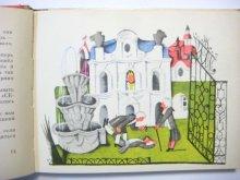 他の写真1: 【ロシアの絵本】グリム童話/エフゲニー・モーニン「Сказки」1976年