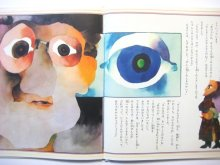 他の写真2: ファルシード・メスガーリ「青い目のペサラク」1984年