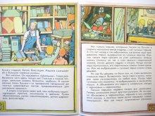 他の写真3: 【ロシアの絵本】イリヤ・カバコフ「Чёрным по белому」1982年