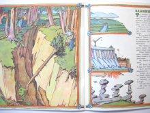他の写真2: 【ロシアの絵本】イリヤ・カバコフ「ГЕОЛОГИЯ В КАРТИНКАХ」1975年