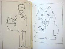 他の写真2: 和田誠「CATS IN WADALAND」1991年