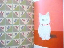 他の写真3: 和田誠「CATS IN WADALAND」1991年