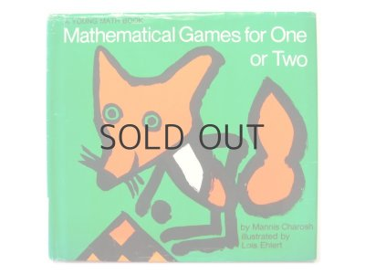 画像1: ロイス・エイラト「Mathematical Games for One or Two」1972年