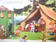 他の写真1: ピエール・プロブスト「Les vacances de Caroline」1974年