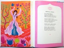 他の写真3: 【ロシアの絵本】 ダーヴィト・ハイキン「Чудесный клад」1975年