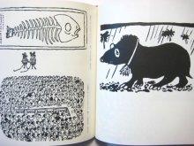 他の写真2: 茂田井武「茂田井武の世界」1976年