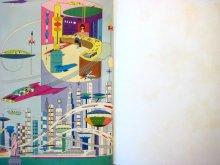 他の写真1: ガーンズバック/真鍋博「27世紀の発明王」1980年