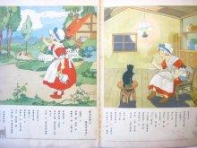 他の写真1: 西崎大三郎/畠野圭右「ネコサマ」1938年 ※ツバメノオウチ付き