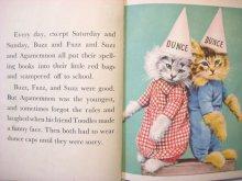 他の写真2: ハリー・ウィッティア・フリーズ「FOUR LITTLE KITTENS」1957年